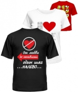 Love футболки
