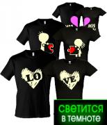 Парные футболки (Светящиеся в темноте)