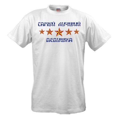 Прикольная футболка купить в Салехарде