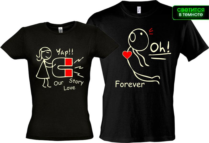ПРОСТО Майки | Парные футболки Магнит для сердца (glow ... - photo#22