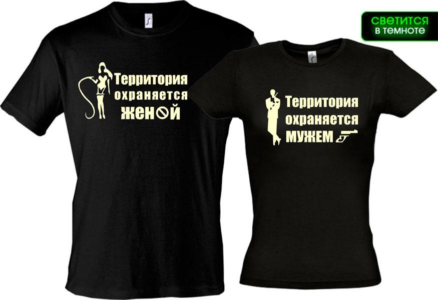 Футболки С Надписями В Грозном