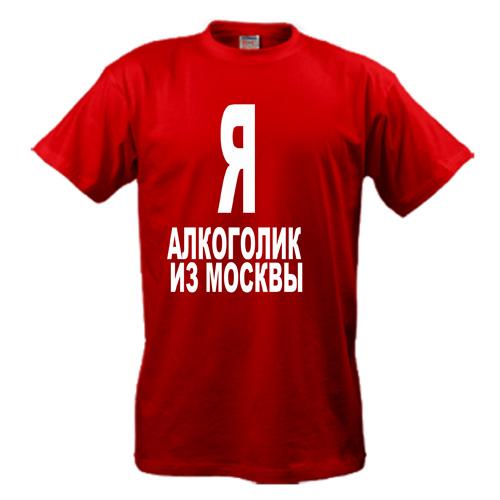 Одежда Больших Размеров Россия