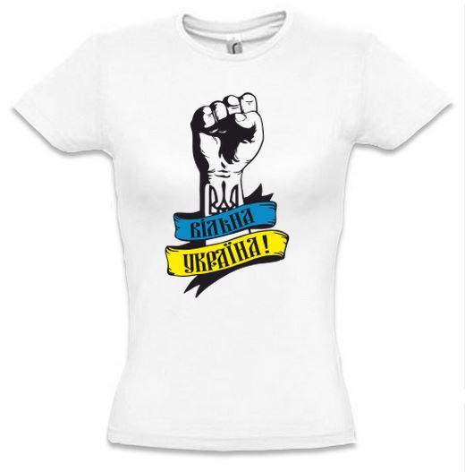 Где купить Футболки Люблю украинцев. Футболки политические