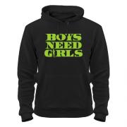 Кенгурушка Мальчикам нужны девочки
