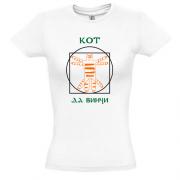 футболка Кот давинчи