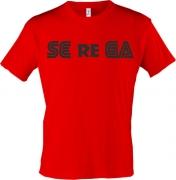 Футболка Серега