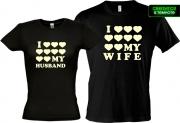 Комплект футболок Люблю свою жену мужа (Glow)