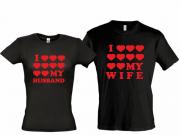 Парные футболки Люблю свою жену (мужа)