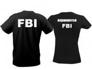 Парные футболки Охраняется FBI