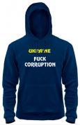 Кенгурушка  Ukraine Fuck Corruption