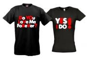 "Комплект футболок ""Do you love me forever"""