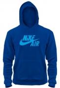 Кенгурушки Nike Air