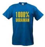 Майка 100 процентный украинец
