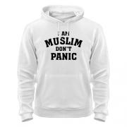 Балахон I am muslim, don't panic