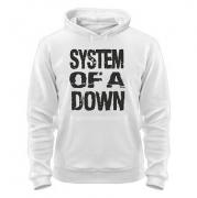 Балахон System of a down