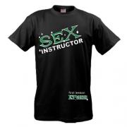 Футболка Секс инструктор