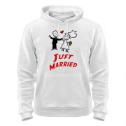 Кенгурушка с надписью Just married