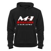 Кенгурушка М-1 Ukraune