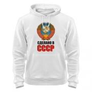 Балахон с капюшоном Сделано в СССР
