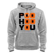 Толстовка Poo hoo you