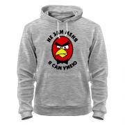 Кенгурушка Angry birds (Не зли меня я сам умею)