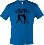 Мужская футболка не бухай