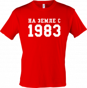 Футболка На Земле с 1983