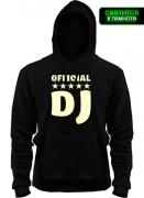 Пайта с капюшеном Official-DJ (glow)