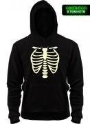 Толстовка Скелет (glow)