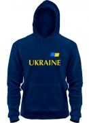 Толстовка Сборная Украины 2