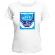 Женская футболка Сгущенка девочка