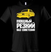 Майка Ваз советский
