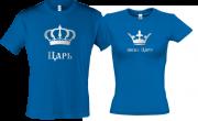 Парные футболки Царь и Жена царя