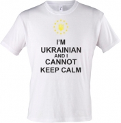 Футболка I`m Ukrainian