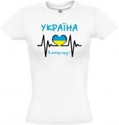 Футболка Україна в серці