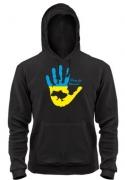 Толстовка Pray for Ukraine
