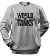 Реглан Мир танков