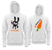Балахоны Любовь - морковь