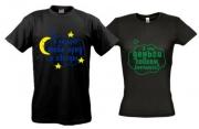 Две футболки Подарю луну и звёзды